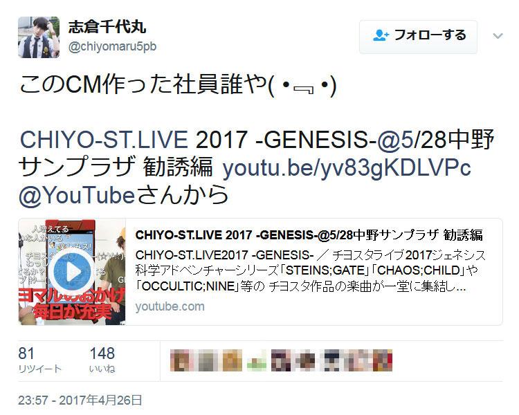 shikura_twitter