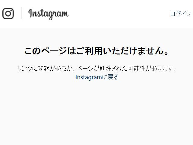 shimura_insta01