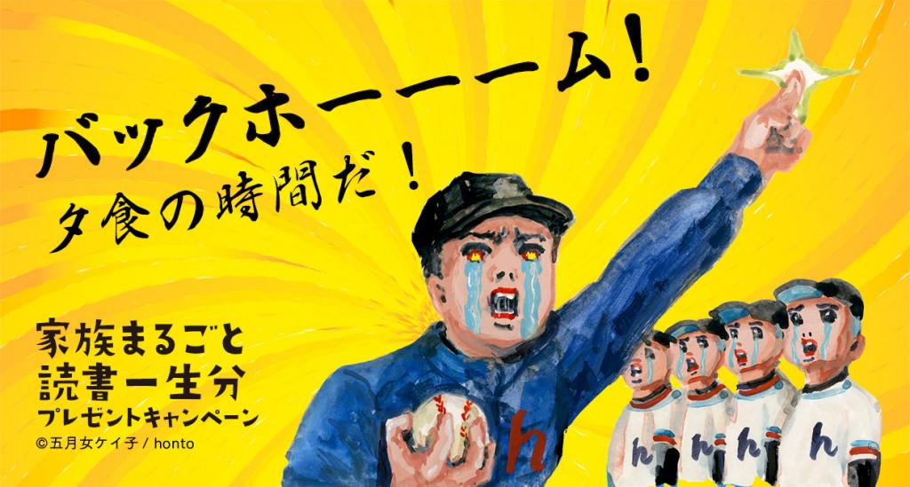 sports1 (1)