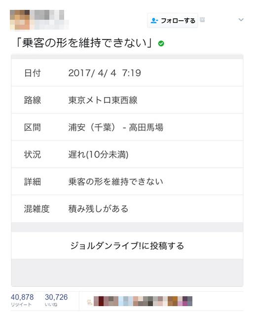 tozailine_01