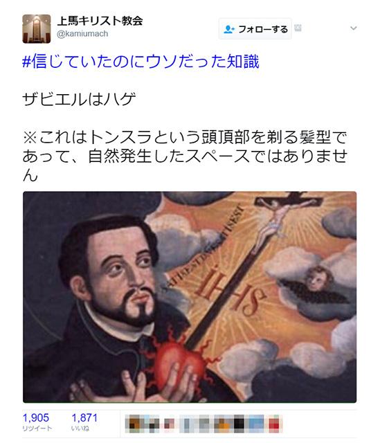 uso_twitter_01