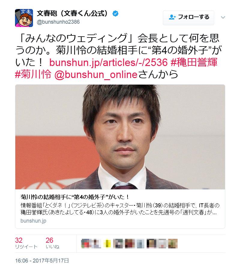 bunshunkin0517