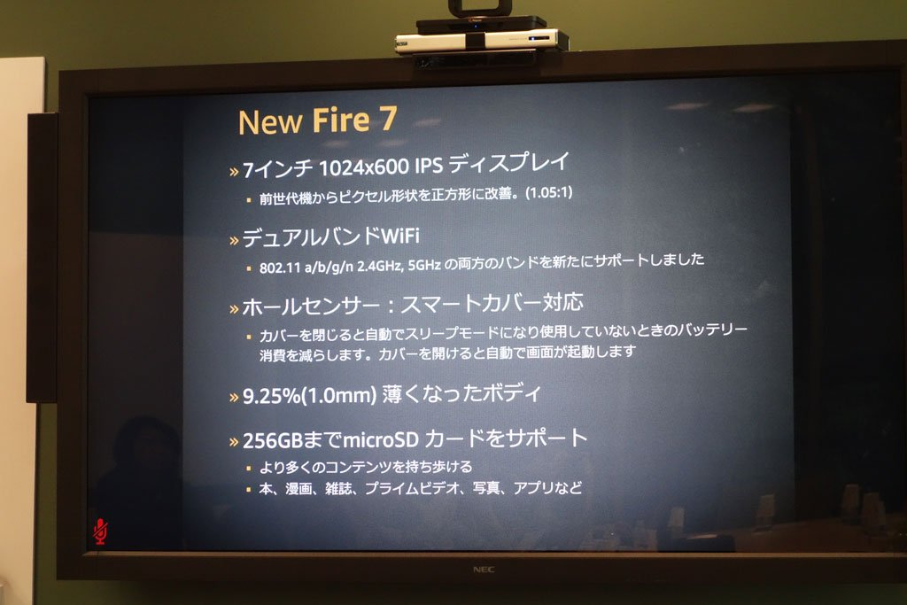 firetab4