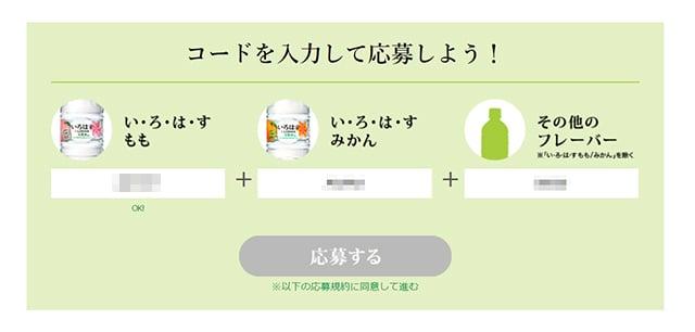 irohasu_07