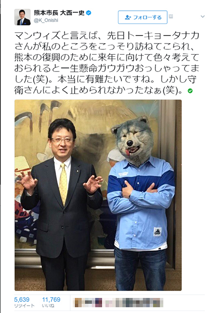 kumamoto_tokyotanaka_01