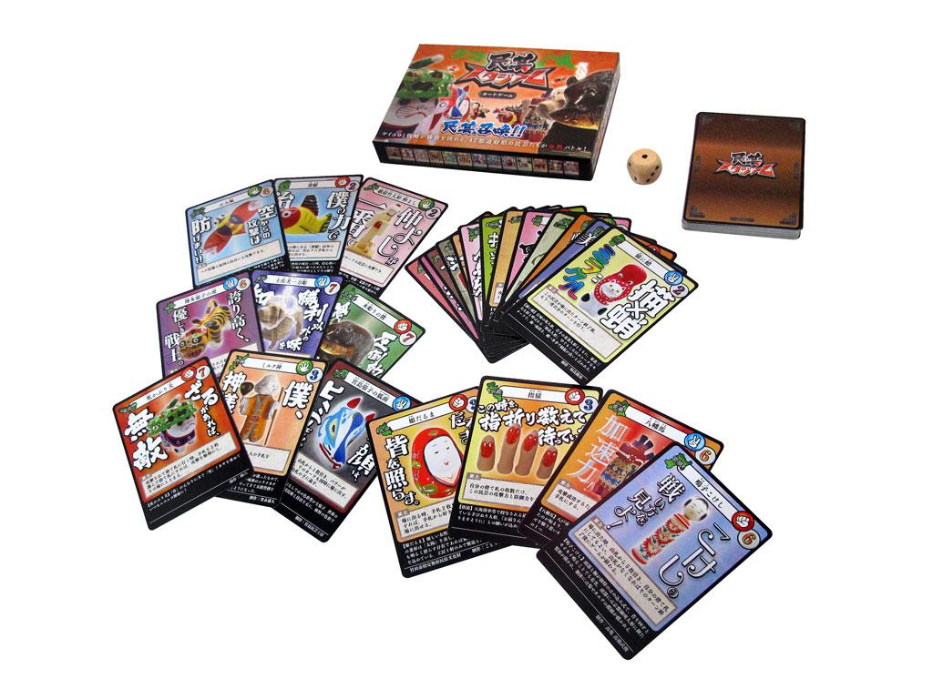 全国47都道府県から集まった民芸品がバトルを繰り広げるカードゲーム『民芸スタジアム』が5月14日発売へ