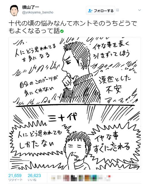 sedainayami_01