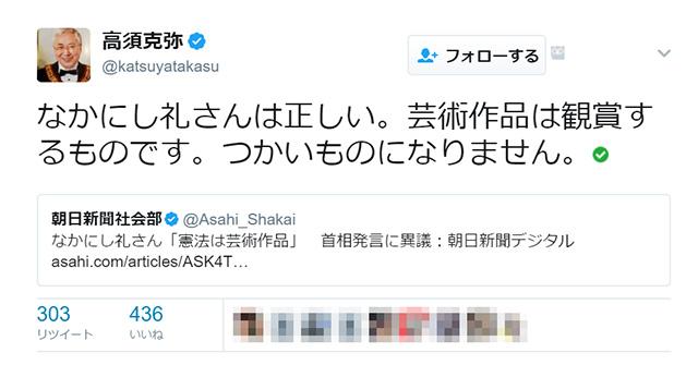 takasu_kaiken_01