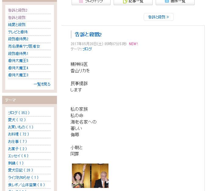 yasuha_blog