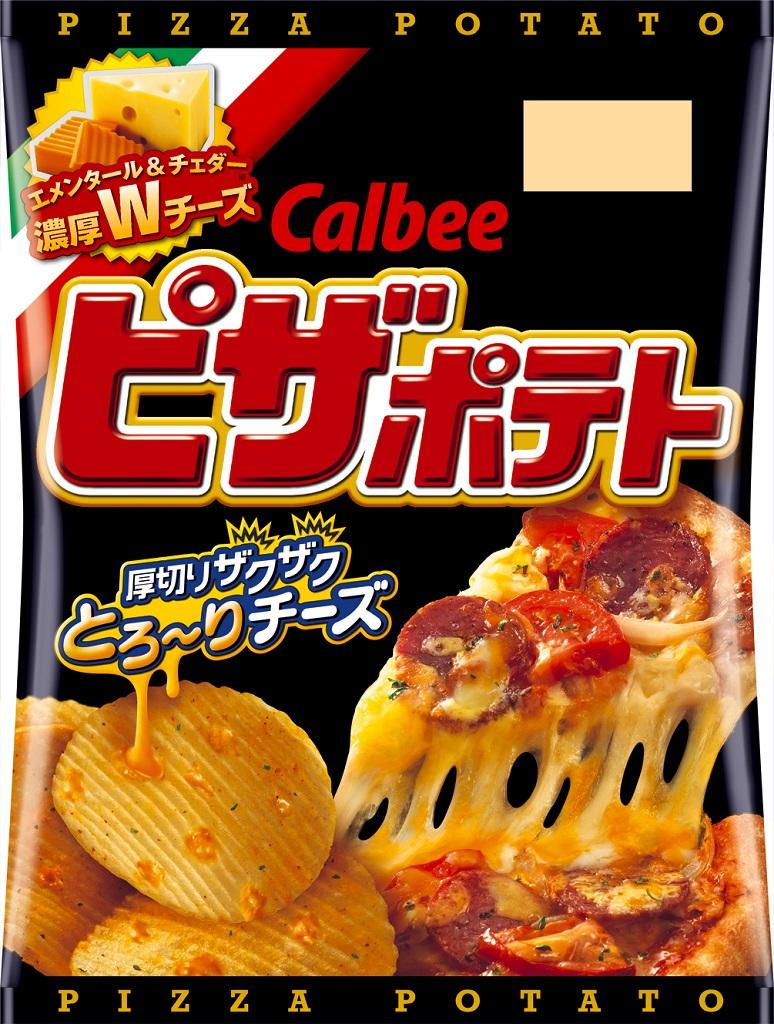 pizzapotato