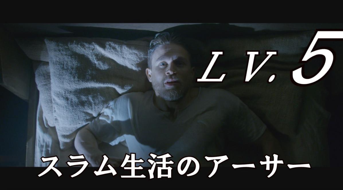 キング・アーサー コジマ店員