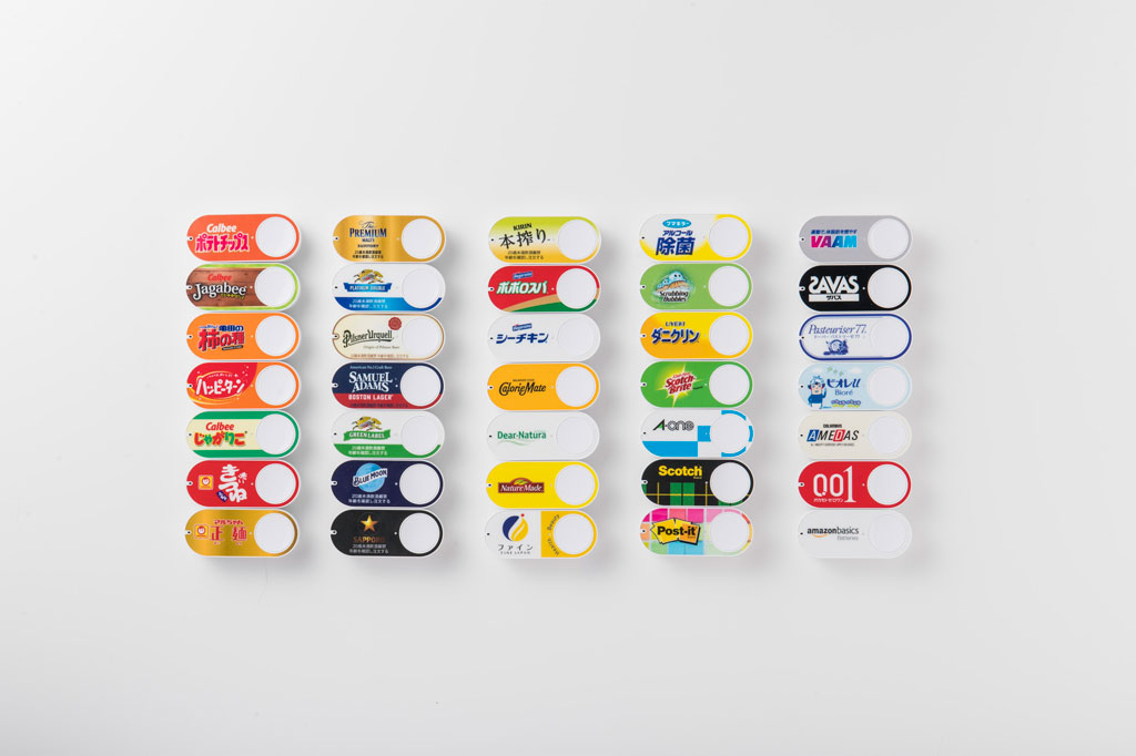 dashbutton6