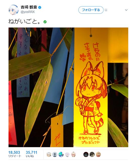 kemofur_tanzakaku_01