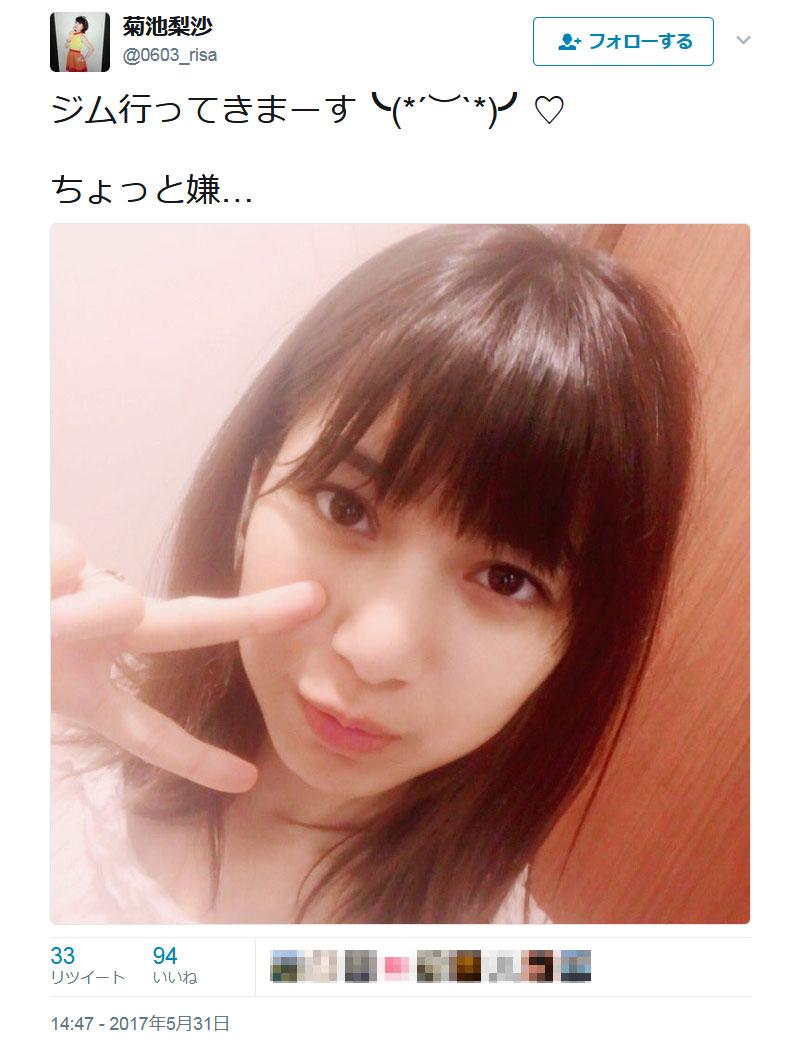 kikuchii_risa
