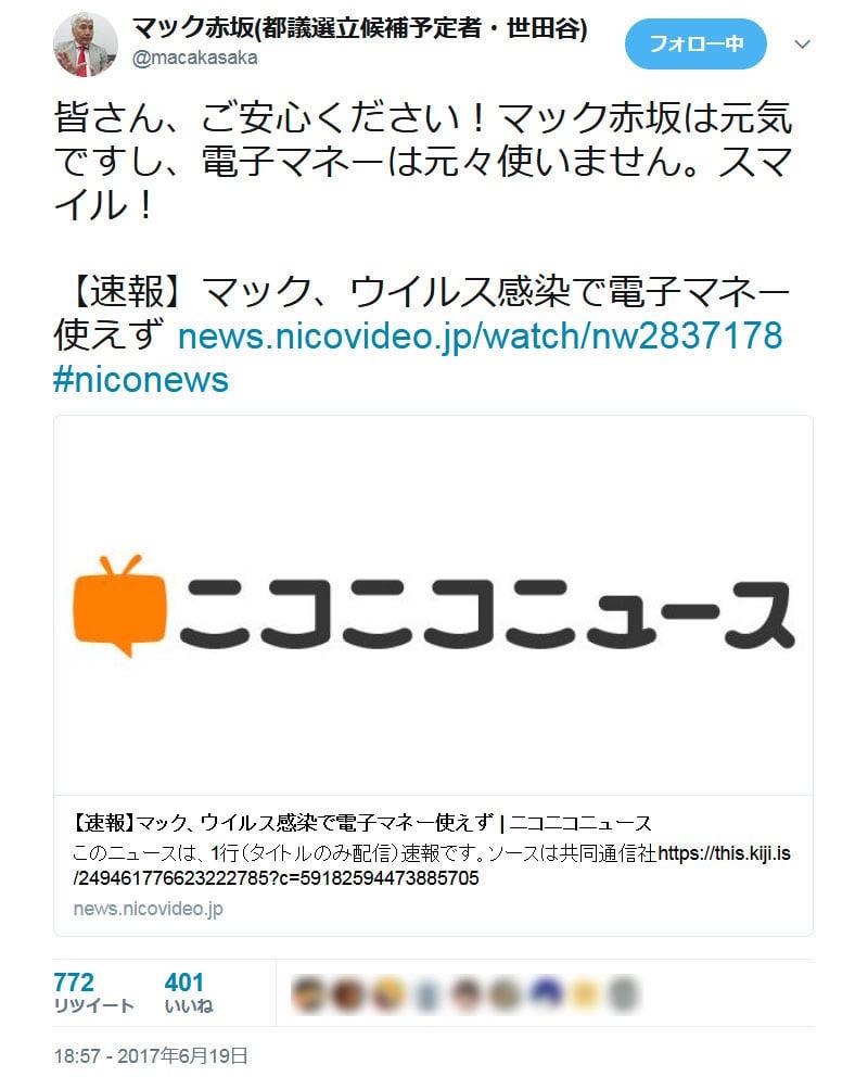 mac_smile01