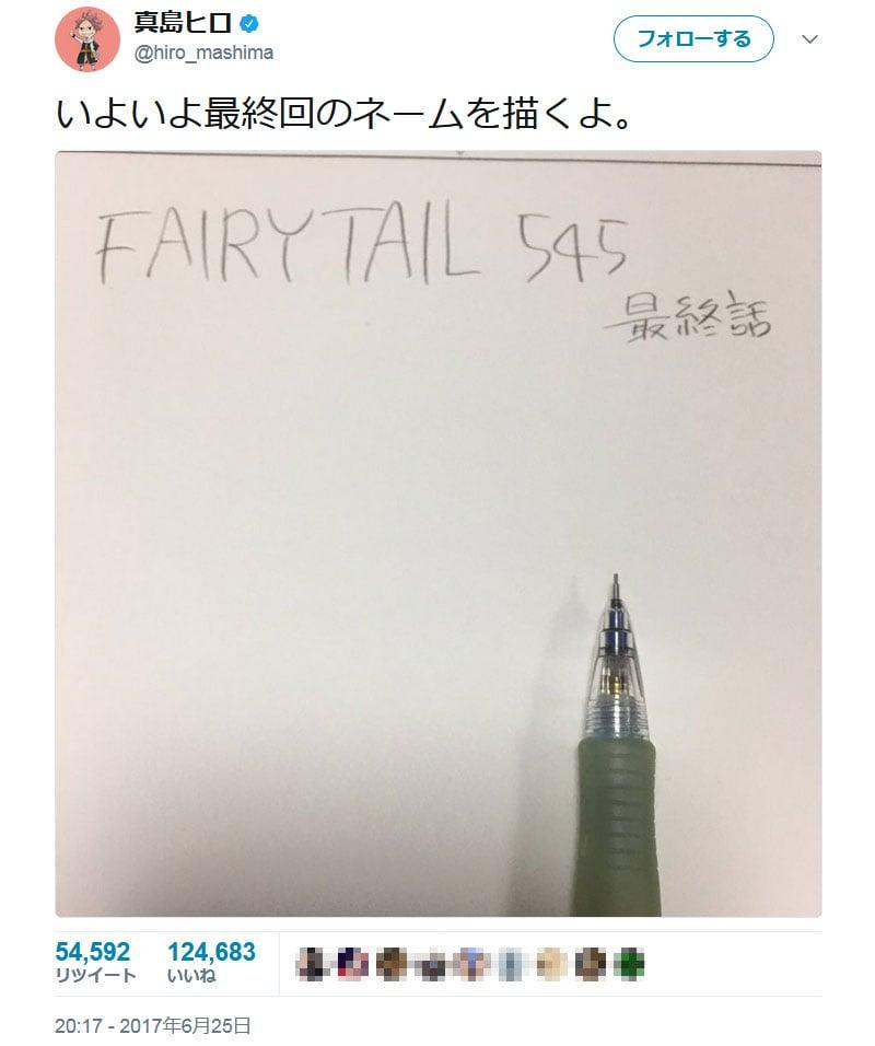 mashima_twitter