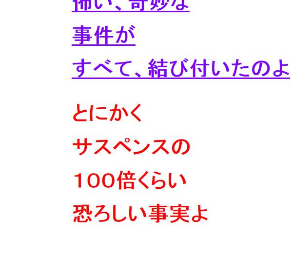 matsui02