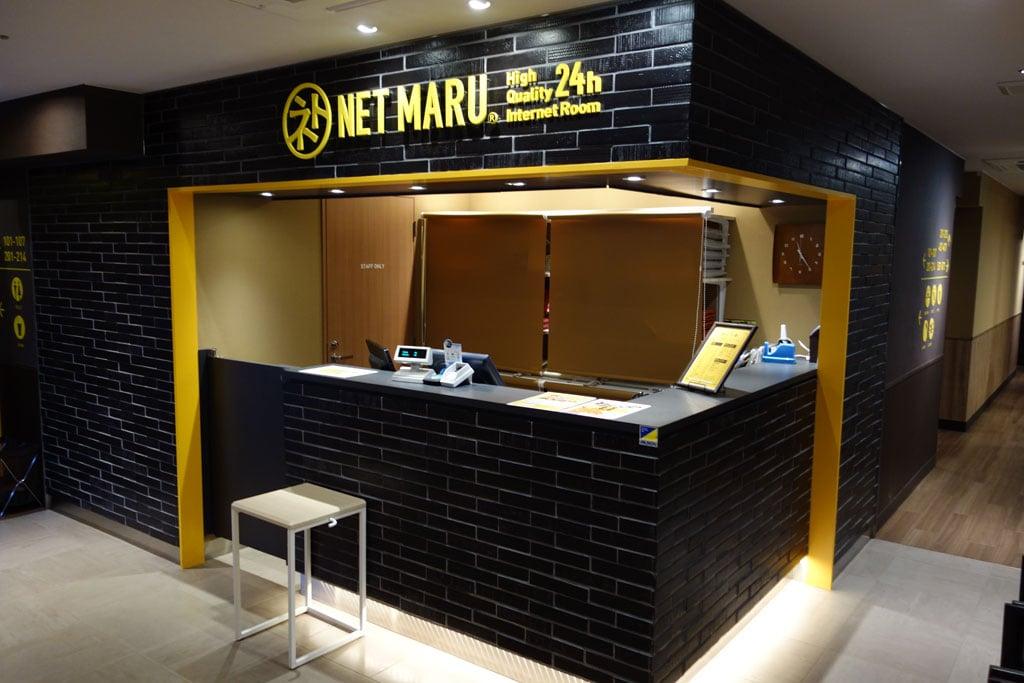netmaru_ikebukuro_b