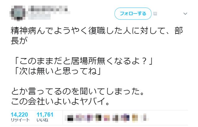 pawahara_01