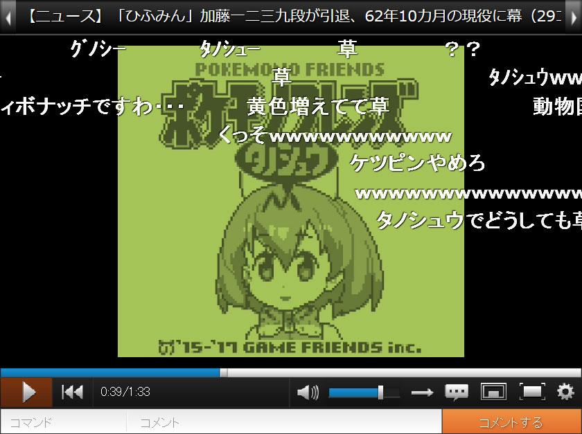 pokemono_friends
