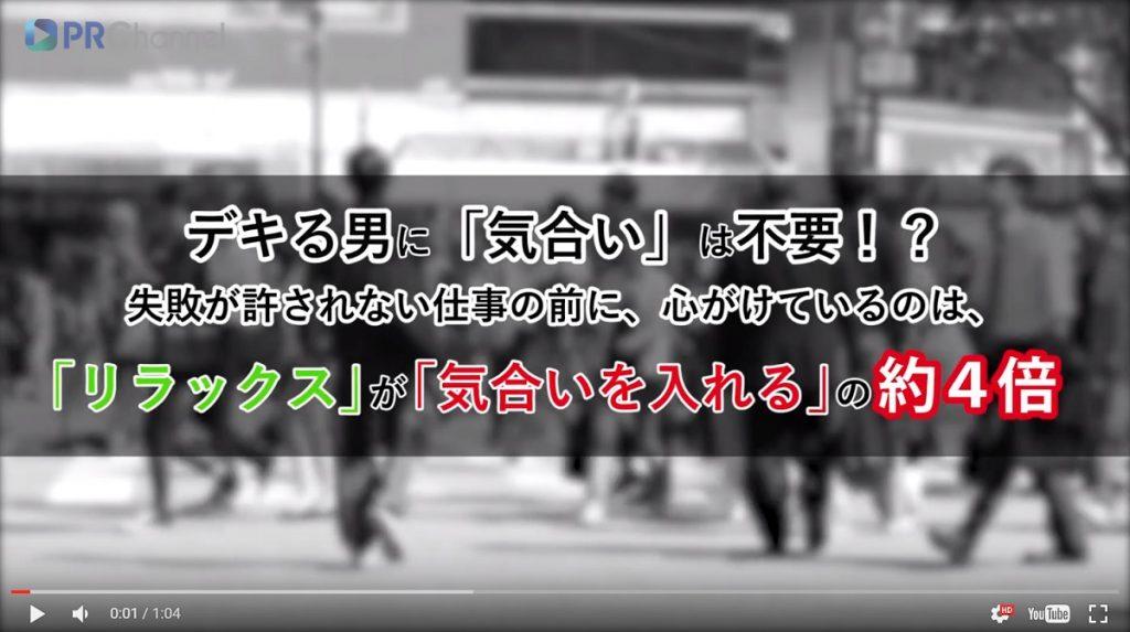 tokiwa_1