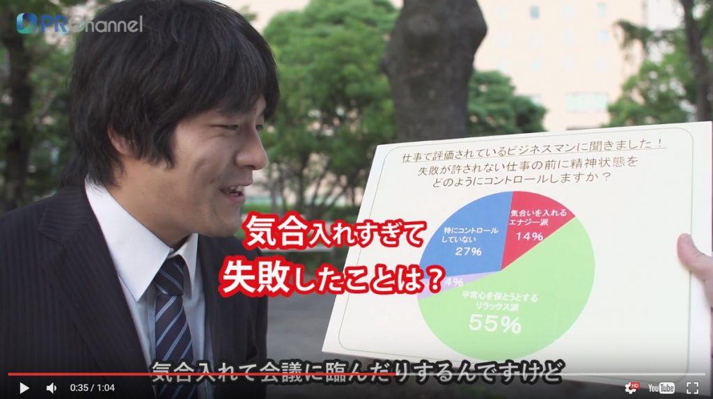 tokiwa_5