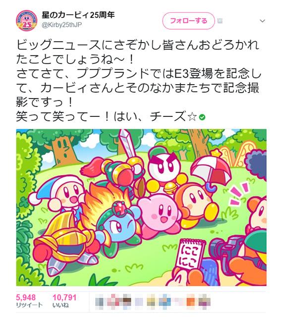twitter_renewal_01