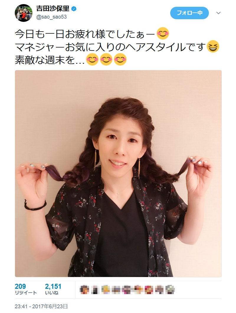 yoshida_saori