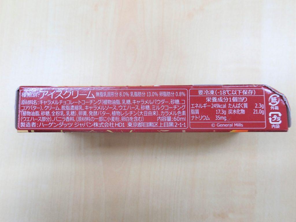 cimg0461
