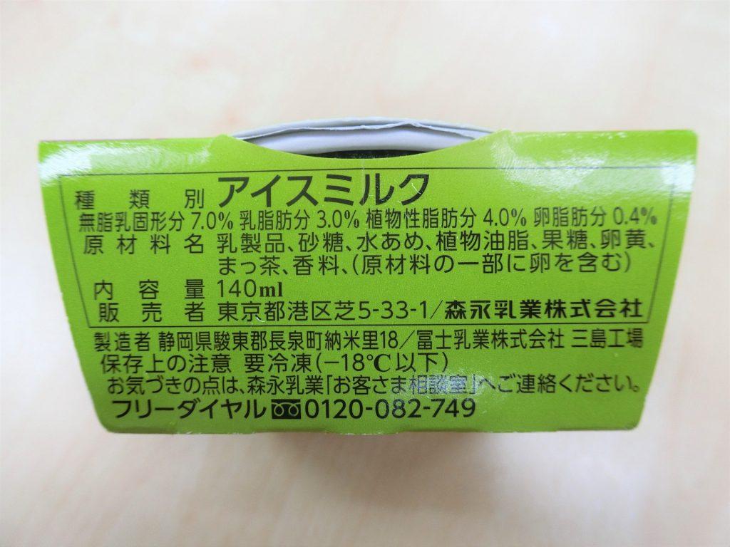 cimg0535