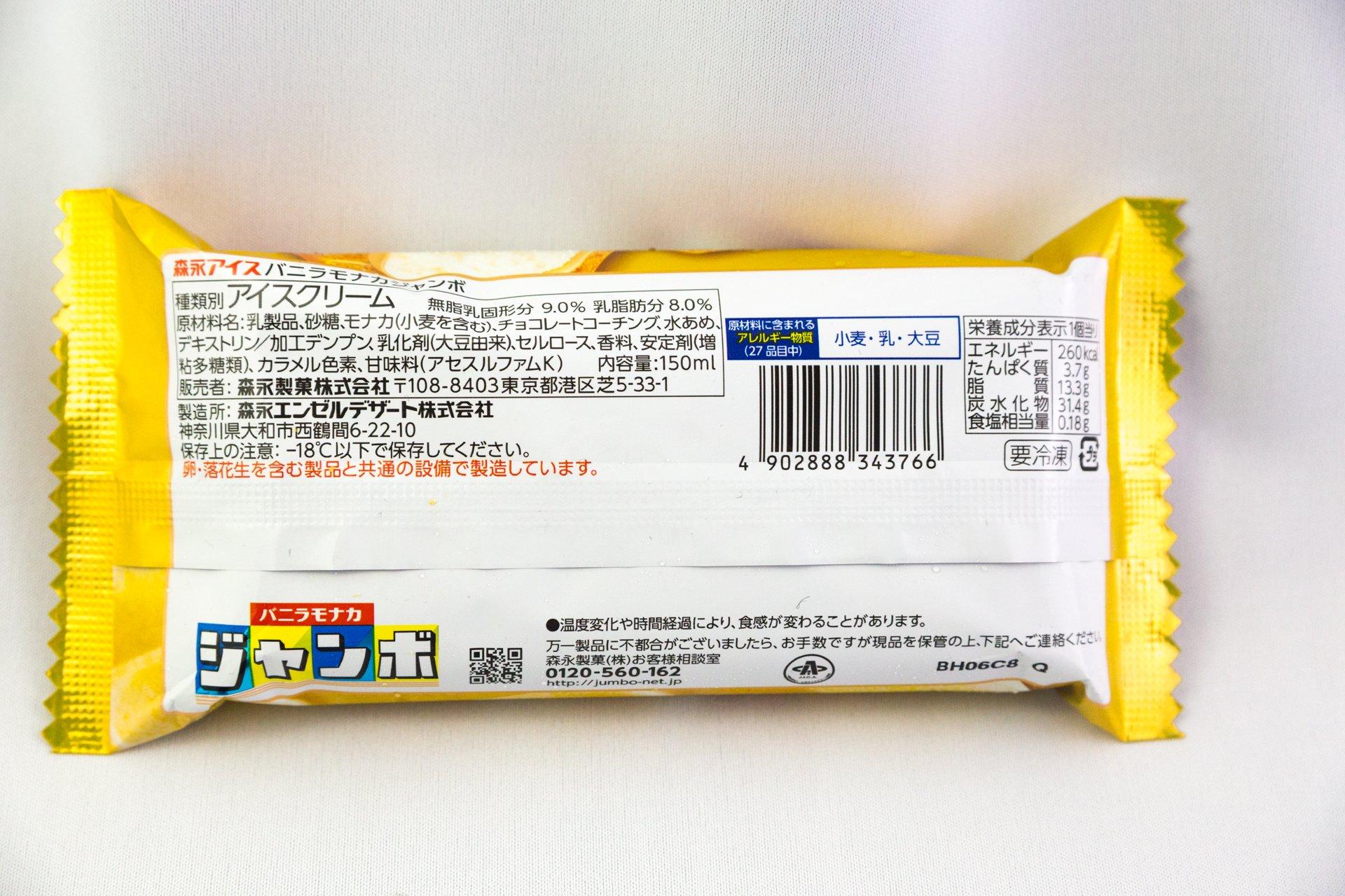 img_3550-2