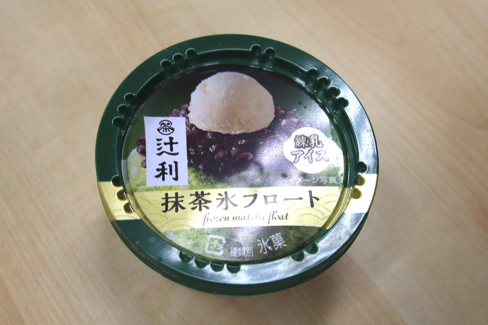 辻利 抹茶氷フロート