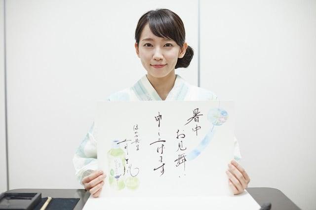 ayataka_mihoyoshioka_01