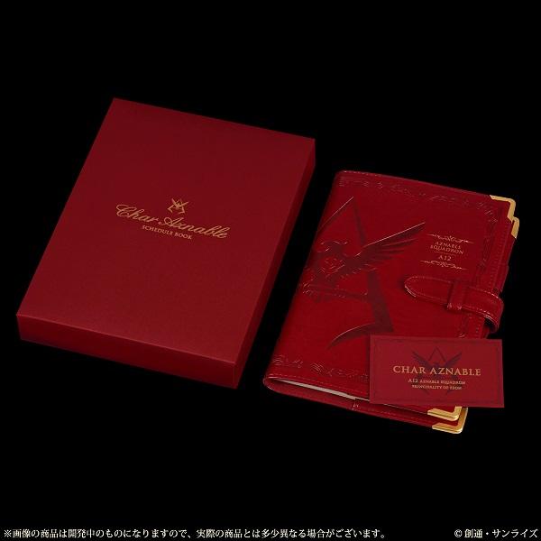 赤いカバーに金色の隅金が豪華な『シャア専用手帳2018』が『プレミアムバンダイ』で予約受付開始 『シャアの万年筆』2時受注も