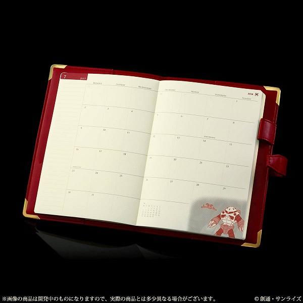 char_diary3