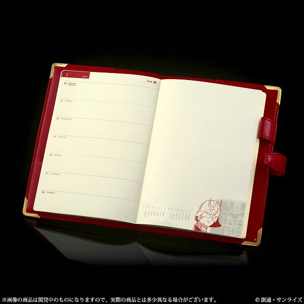 char_diary4