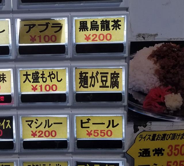 mashi_tofu01