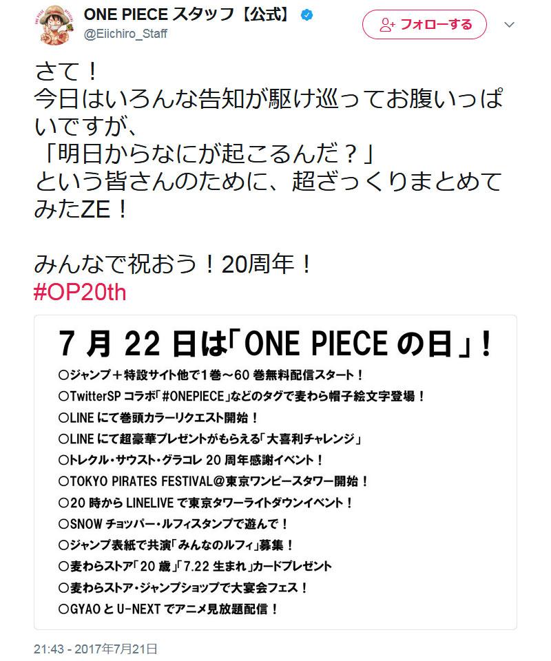 onepiece60