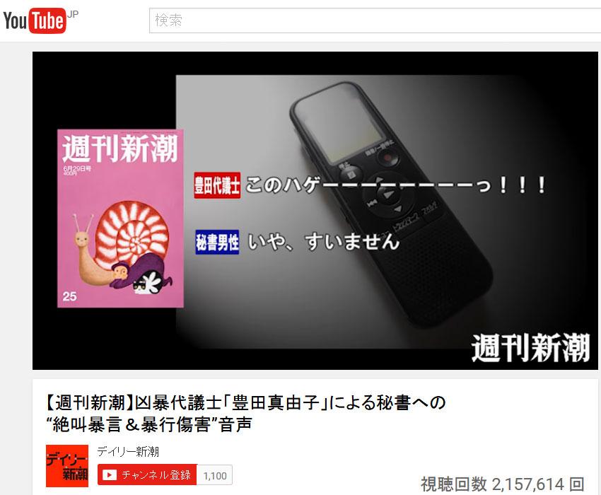 都議選・自民党大敗の最大要因!? ネット流行語大賞上半期 ...