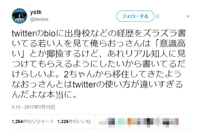 twitter_gg_01