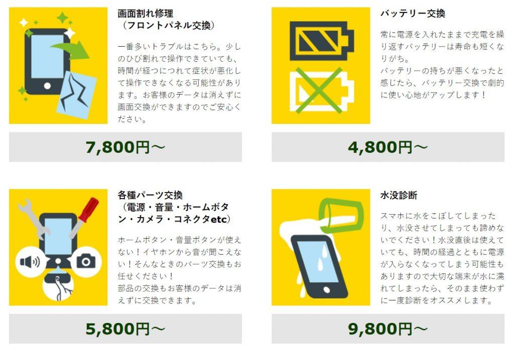 geo_mobile_plan