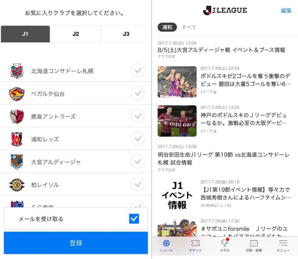 jleague_1