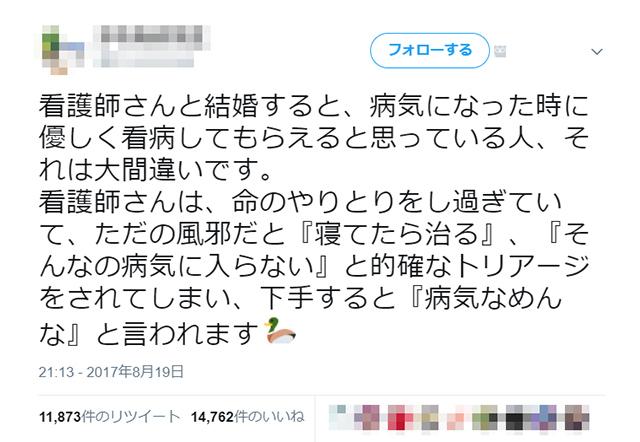 kanogoshi_01