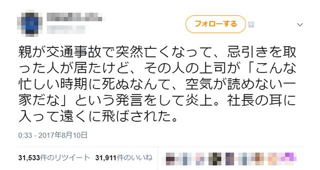 kibiki_enjyo_01