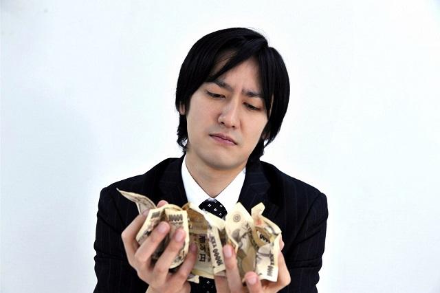 money_nego_01