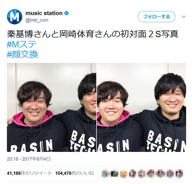 music_station
