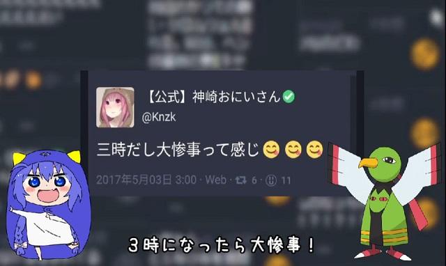 nicofrie_movie_01