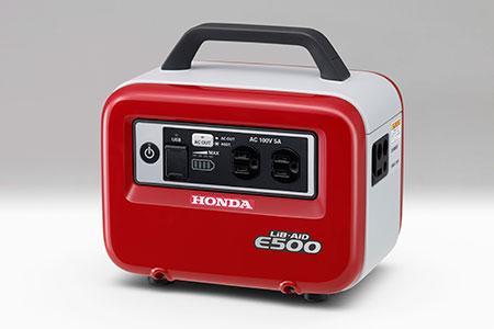 """懐かしの発電機っぽいけど電気を貯める""""蓄電機"""" ホンダが『LiB-AID E500』を発売"""
