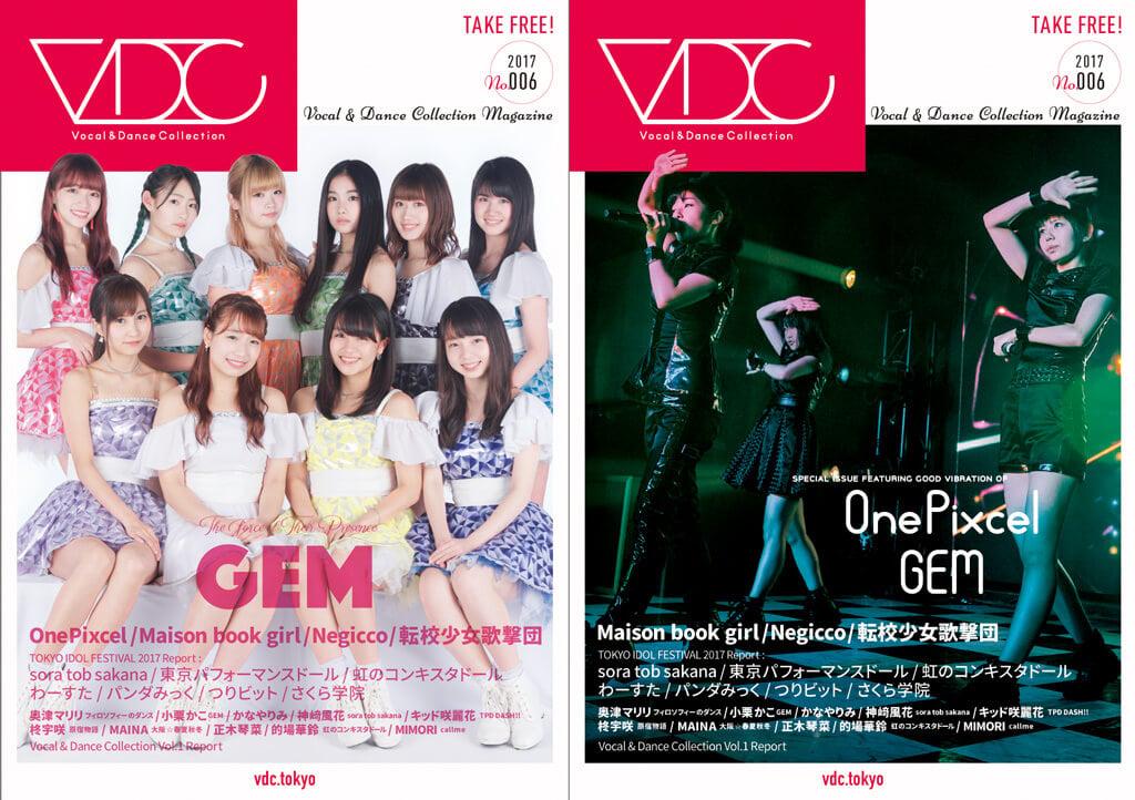 VDC Magazine 006