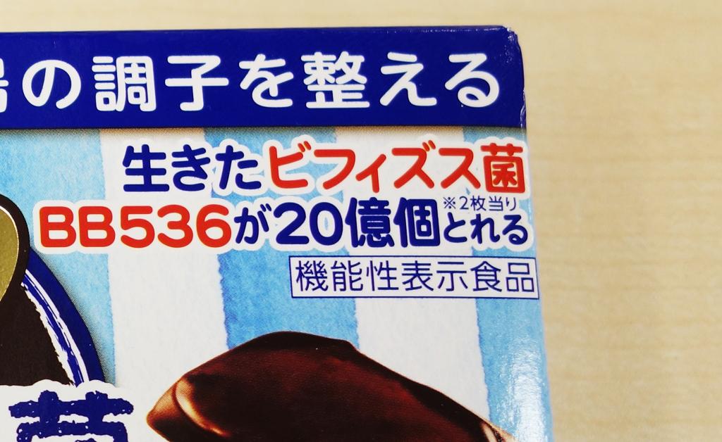 chocolates6